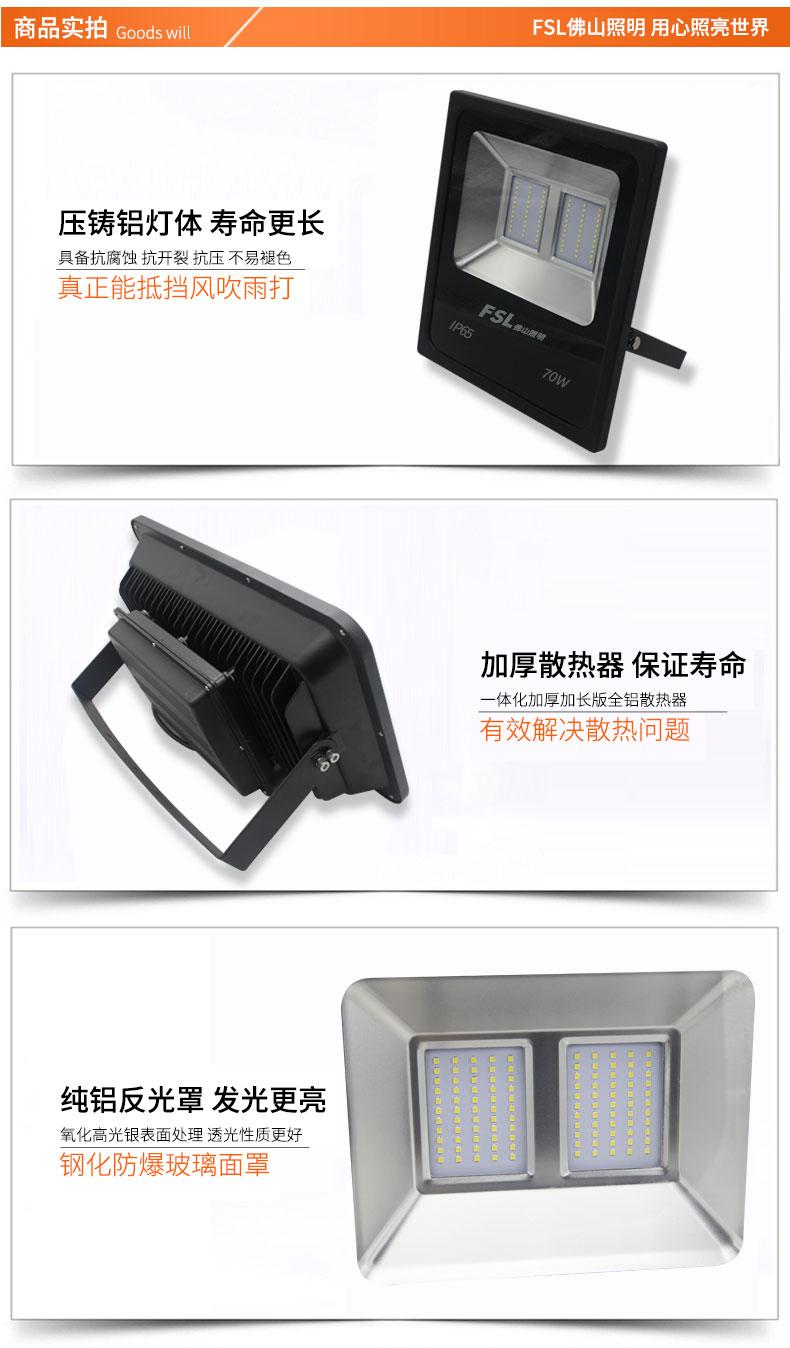 超炫泛光灯 (5).jpg