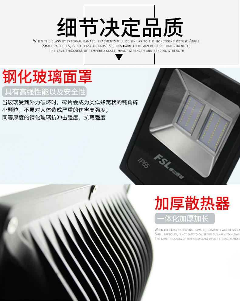 超炫泛光灯 (11).jpg